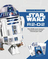 Image: Star Wars Book with Paper Model Kit: R2D2  - Becker & Meyer ! Books