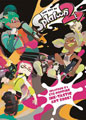 Image: Art of Splatoon Vol. 02 HC  - Dark Horse Comics