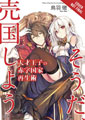 Image: Genius Prince Raising Nation Debt Treason Novel Vol. 01 SC  - Yen On