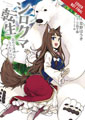 Image: Reborn as Polar Bear: Legend How Forest Guardian Vol. 01 GN  - Yen Press