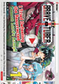 Image: Brave Tuber Vol. 01 GN  - Seven Seas Entertainment LLC