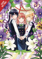 Image: Kiss & White Lily for My Dearest Girl Vol. 06 GN  - Yen Press
