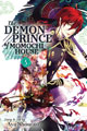 Image: Demon Prince of Momochi House Vol. 05 SC  - Viz Media LLC