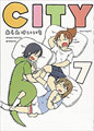 Image: City Vol. 07 GN  - Vertical Comics