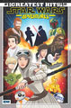 Image: Star Wars Adventures: Greatest Hits  - IDW Publishing