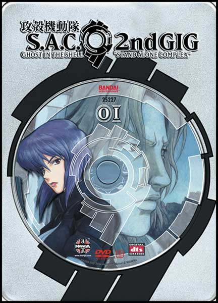 Image: Ghost in the Shell SAC 2nd Gig Vol. 3 DVD  -
