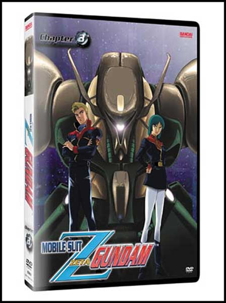 Image: Mobile Suit Zeta Gundam Vol. 03 DVD  -