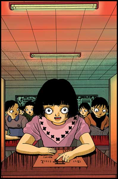 Image: School Zone Vol. 02 SC  - Dark Horse Comics