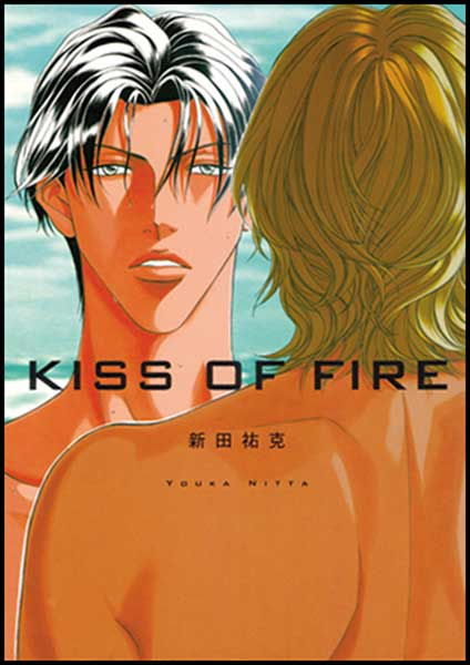 Image: Kiss of Fire SC  - Digital Manga Distribution