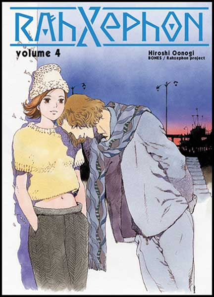 Image: Rahxephon Vol. 04: Novel  - DR Master Publications Inc