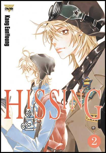 Image: Hissing Vol. 2 SC  - Ice Kunion