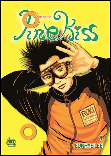 Image: Pine Kiss Vol. 4 SC  - Netcomics