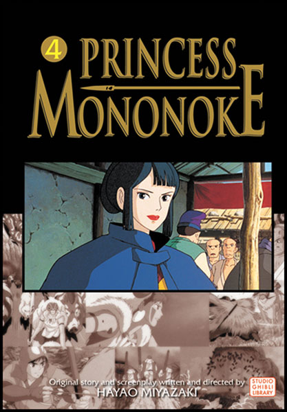Image: Princess Mononoke by Hayao Miyazaki Film Comic Vol. 04 SC  - Viz Media LLC