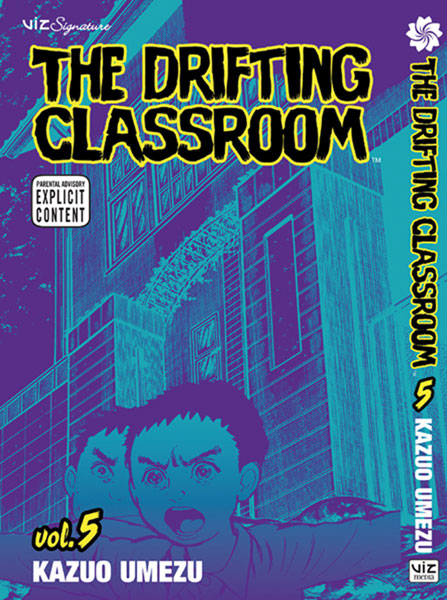 Image: Drifting Classroom Vol. 05 SC  - Viz Media LLC