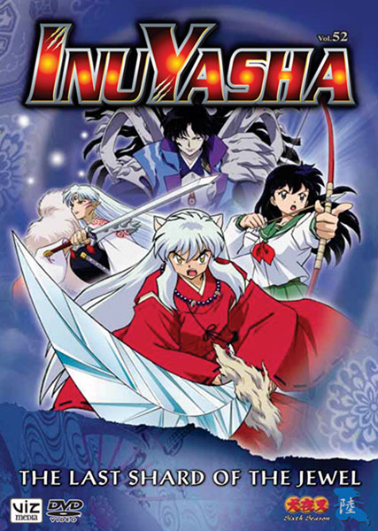 Image: Inuyasha Vol. 52: The Last Shard Shard of the Jewel  (DVD) -