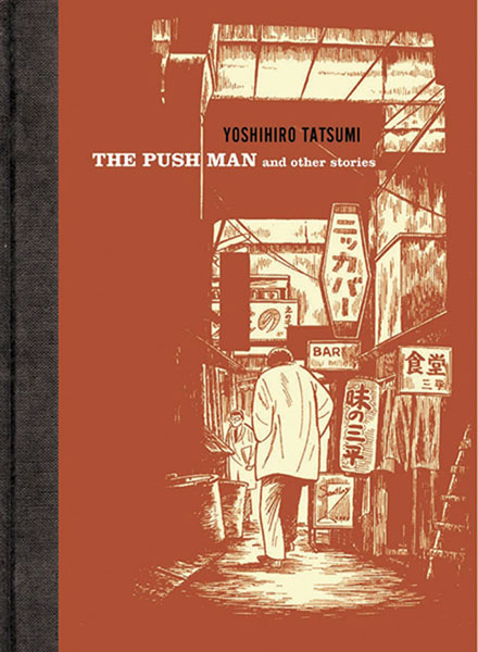 Image: Push Man & Other Stories HC  - Drawn & Quarterly