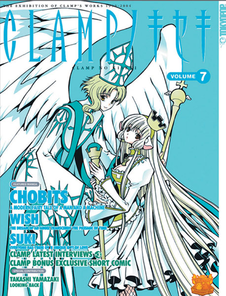 Image: Clamp No Kiseki Vol. 07 Magazine w/Collectable  - Tokyopop