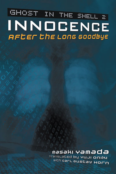 Image: Ghost in the Shell 2: Innocence - After the Long Goodbye  (pb) - Viz Media LLC