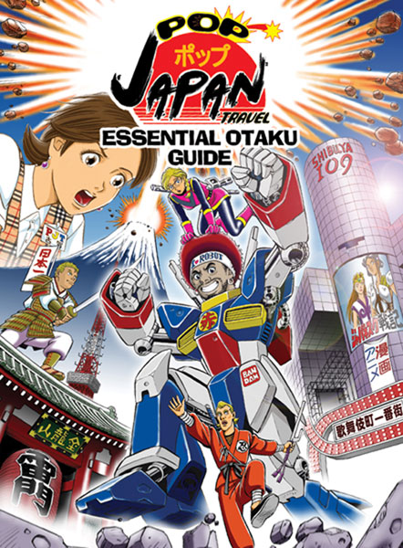 Image: Pop Japan Travel Essential Otaku Guide SC  - Digital Manga Distribution