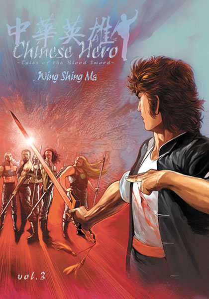 Image: Chinese Hero Vol. 03: Tales of the Blood Sword SC  - DR Master Publications Inc