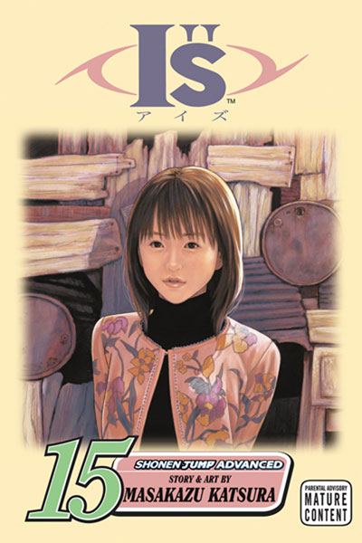 Image: I's Vol. 15 SC  - Viz Media LLC