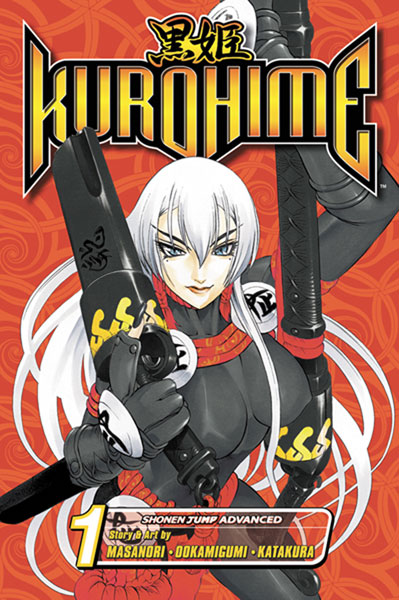Image: Kurohime Vol. 1 SC  - Viz Media LLC