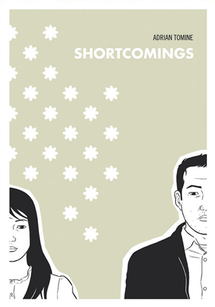 Image: Shortcomings HC  - Drawn & Quarterly
