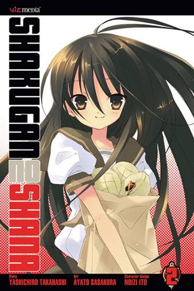 Image: Shakugan No Shana Vol. 02 SC  - Viz Media LLC
