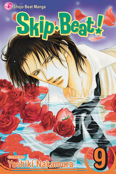 Image: Skip Beat Vol. 09 SC  - Viz Media LLC