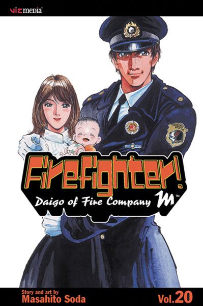 Image: Firefighter Daigo of Fire Company M Vol. 20 SC  - Viz Media LLC