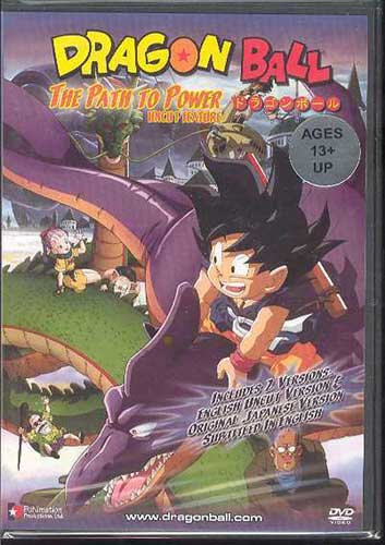 Image: Dragonball: The Path To Power - Uncut DVD  -