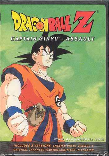 Image: Dragonball Z Vol. 18: Captain Ginyu: Assault  (DVD dubbed) -
