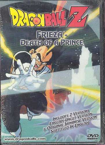 Image: Dragonball Z Vol. 23: Frieza: Death of A Prince DVD  -