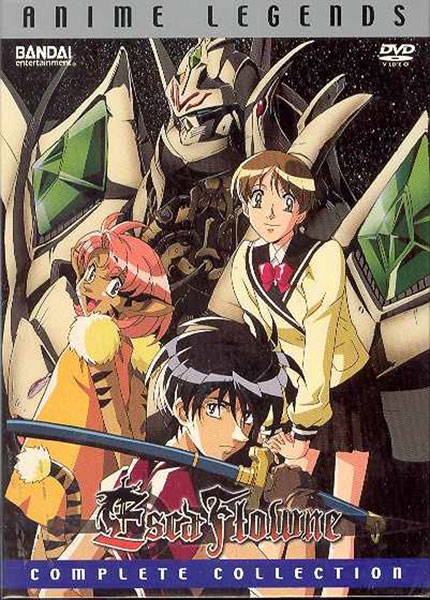 Image: Anime Legends: Vision of Escaflowne Complete Collection  (DVD) -