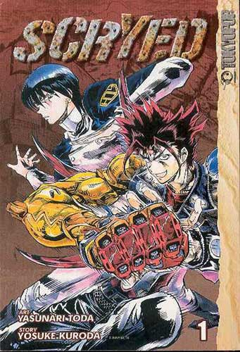 Image: Scryed Vol. 01 SC  - Tokyopop