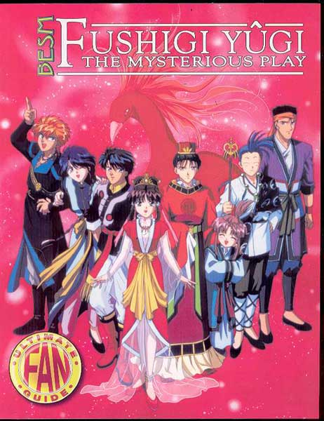 Image: Fushigi Yugi Ultimate Fan Guide Vol. 03 SC  -