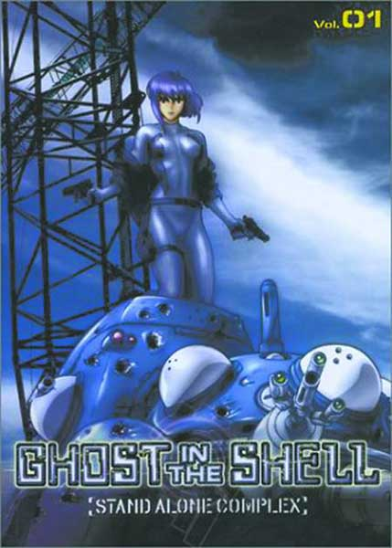 Image: Ghost in the Shell - Stand Alone Complex Vol. 01 DVD  -