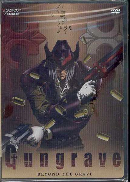 Image: Gungrave Vol. 1: Beyond the Grave DVD  -