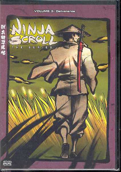 Image: Ninja Scroll TV Series Vol. 3: Deliverance DVD  -