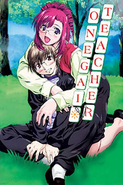 Image: Onegai Teacher Novel  (pb) - DR Master Publications Inc