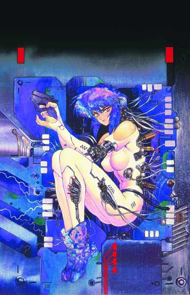 Image: Ghost in the Shell Vol. 01 SC  (2nd edition) - Dark Horse Comics