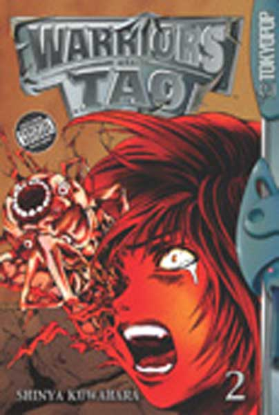 Image: Warriors of Tao Vol. 2 SC  - Tokyopop
