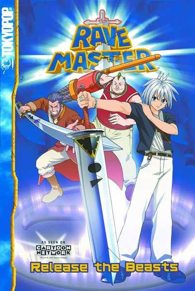 Image: Rave Master Vol. 2: Release the Beast DVD  -