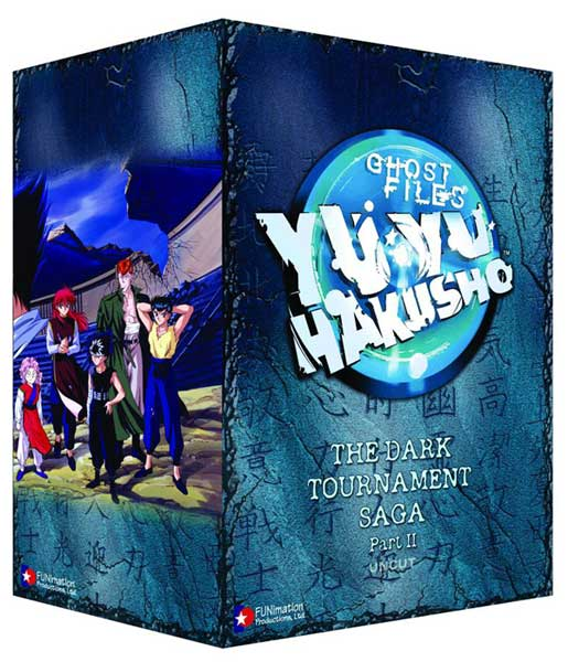 Image: Yu Yu Hakusho Box Set #3: Dark Tournament Saga Set Part 2 DVD - Uncut  -