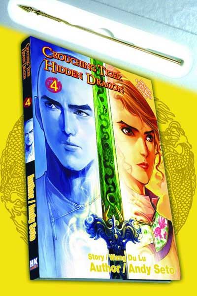 Image: Crouching Tiger, Hidden Dragon Vol. 4 HC  (Revised & Expanded ed.) - HK Comics