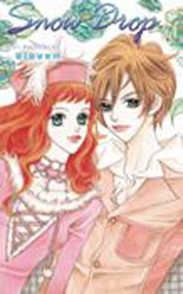Image: Snow Drop Vol. 11 SC  - Tokyopop