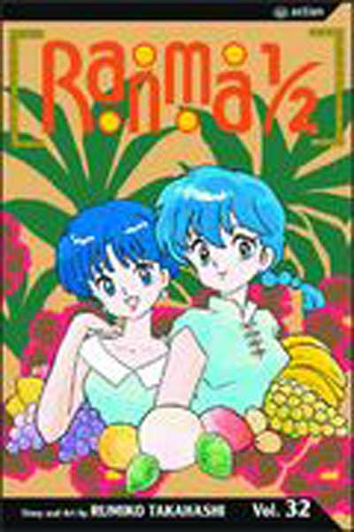 Image: Ranma 1/2 Vol. 32 SC  - Viz Media LLC