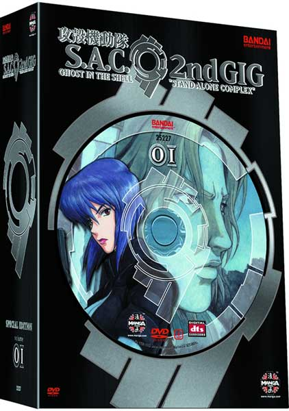 Image: Ghost in the Shell SAC 2nd Gig Vol. 1 DVD  -