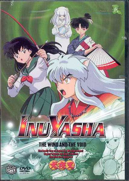 Image: Inuyasha Vol. 14: Wind and the Void DVD  -