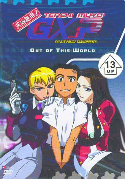 Image: Tenchi Muyo GXP Vol. 01: Out of this World DVD  -